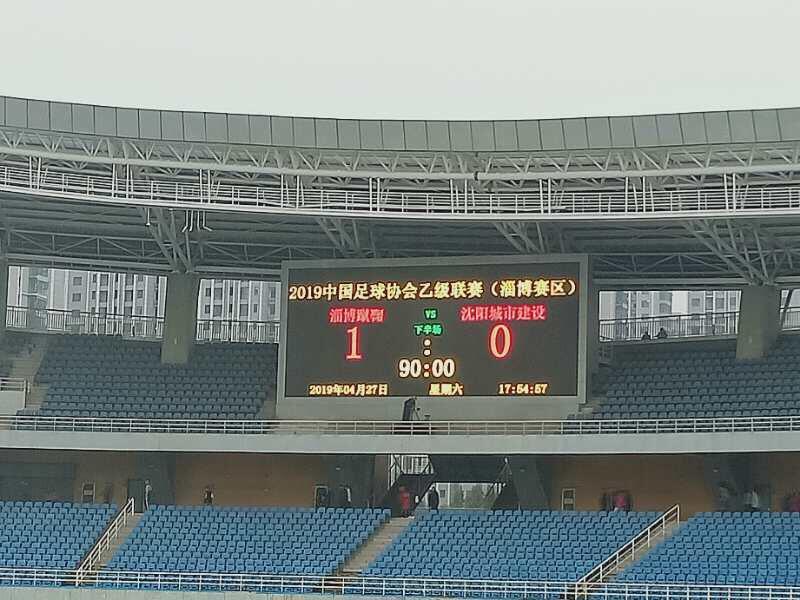 重回榜首!淄博蹴鞠FC1:0战胜沈阳城市建设