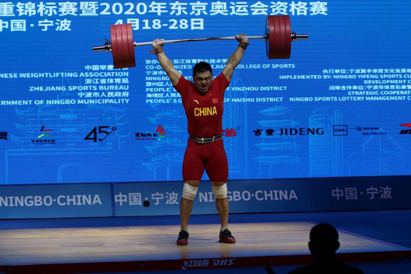 亚洲举重锦标赛传来喜讯!济南运动员杨哲夺冠