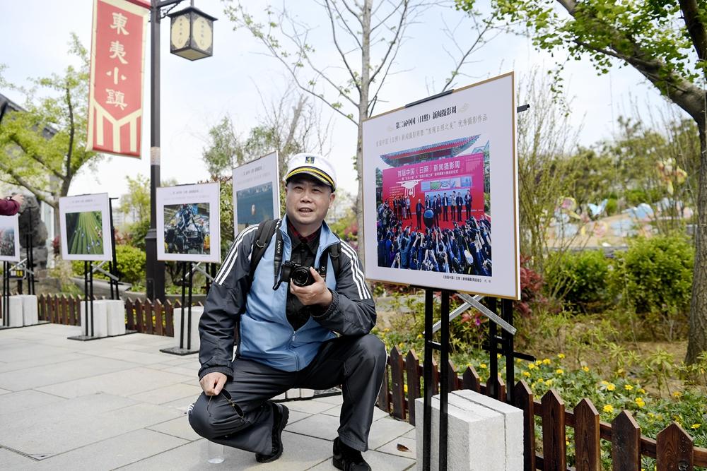 """千余组""""大片""""在这巡展 第二届中国新闻摄影周在日照举行"""