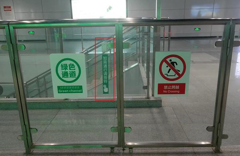 一键呼叫! 青岛地铁三线路增设乘客求助按铃