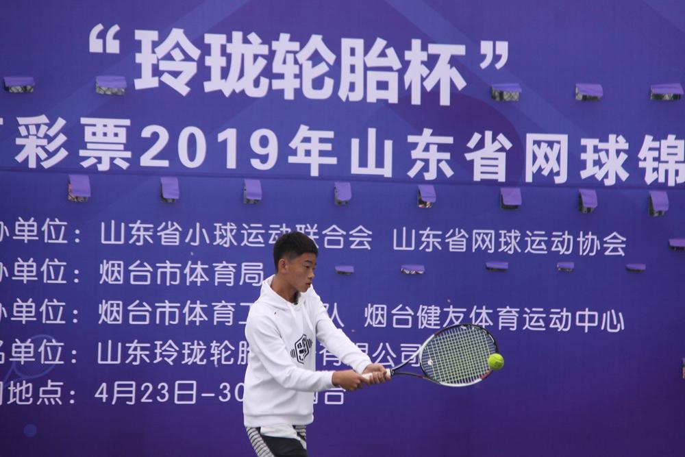2019年山东省网球锦标赛收拍 400余名选手参赛创历史