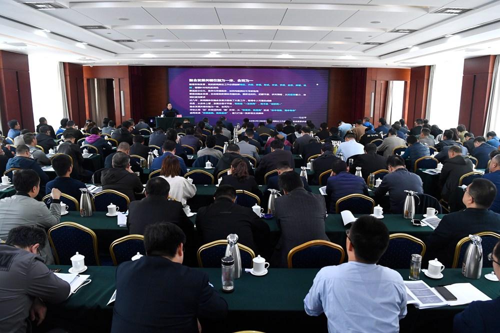闪电融媒学院·山东省首期县级融媒体中心建设培训班在济南开班