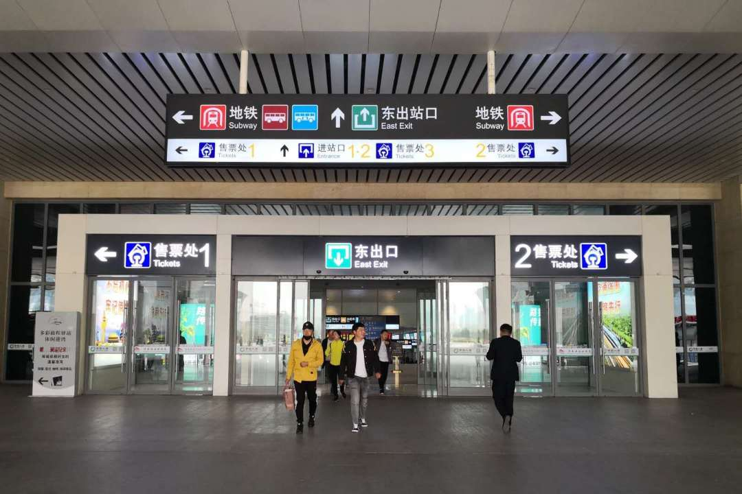 """""""五一""""济南西站运营方案出炉 全部启动高峰运行图"""