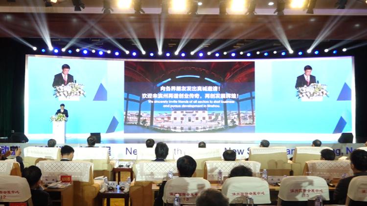 37秒丨滨州市委书记佘春明发出真诚邀请 共创世界高端铝业基地