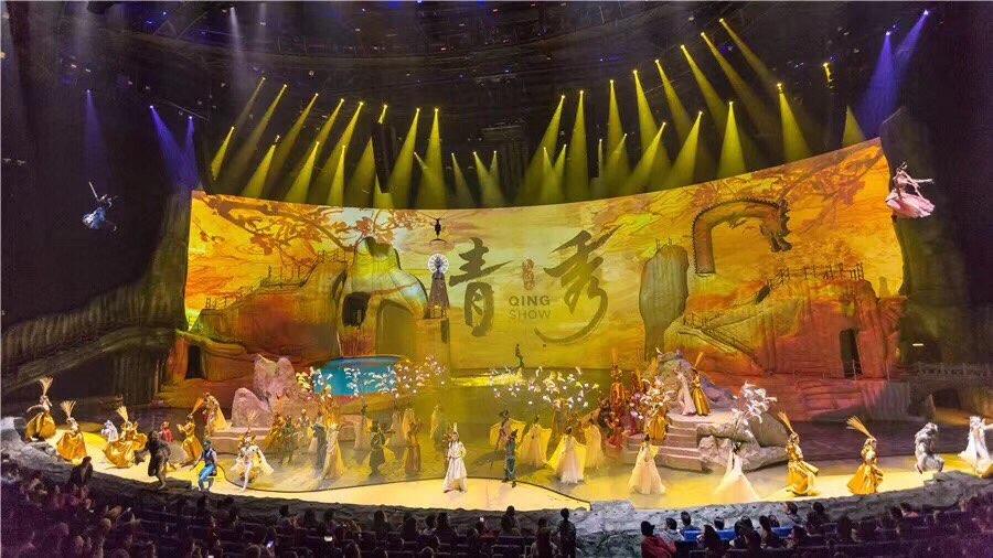 山东首个大型高科技舞台演艺水秀《青秀》全球首演