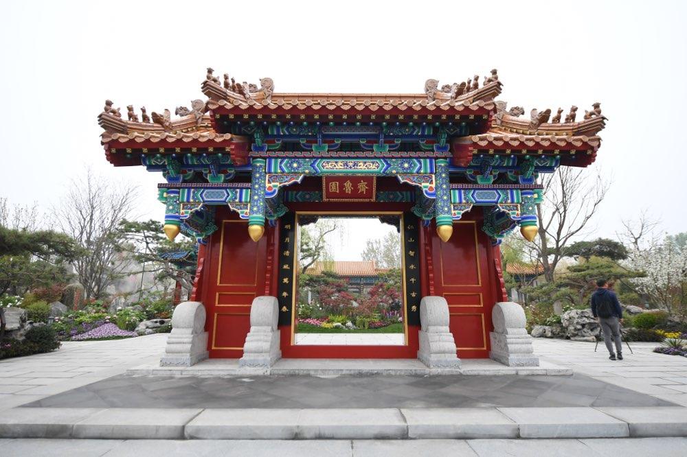 """2019北京世园会""""齐鲁园""""今日开园!高清大图抢先看"""