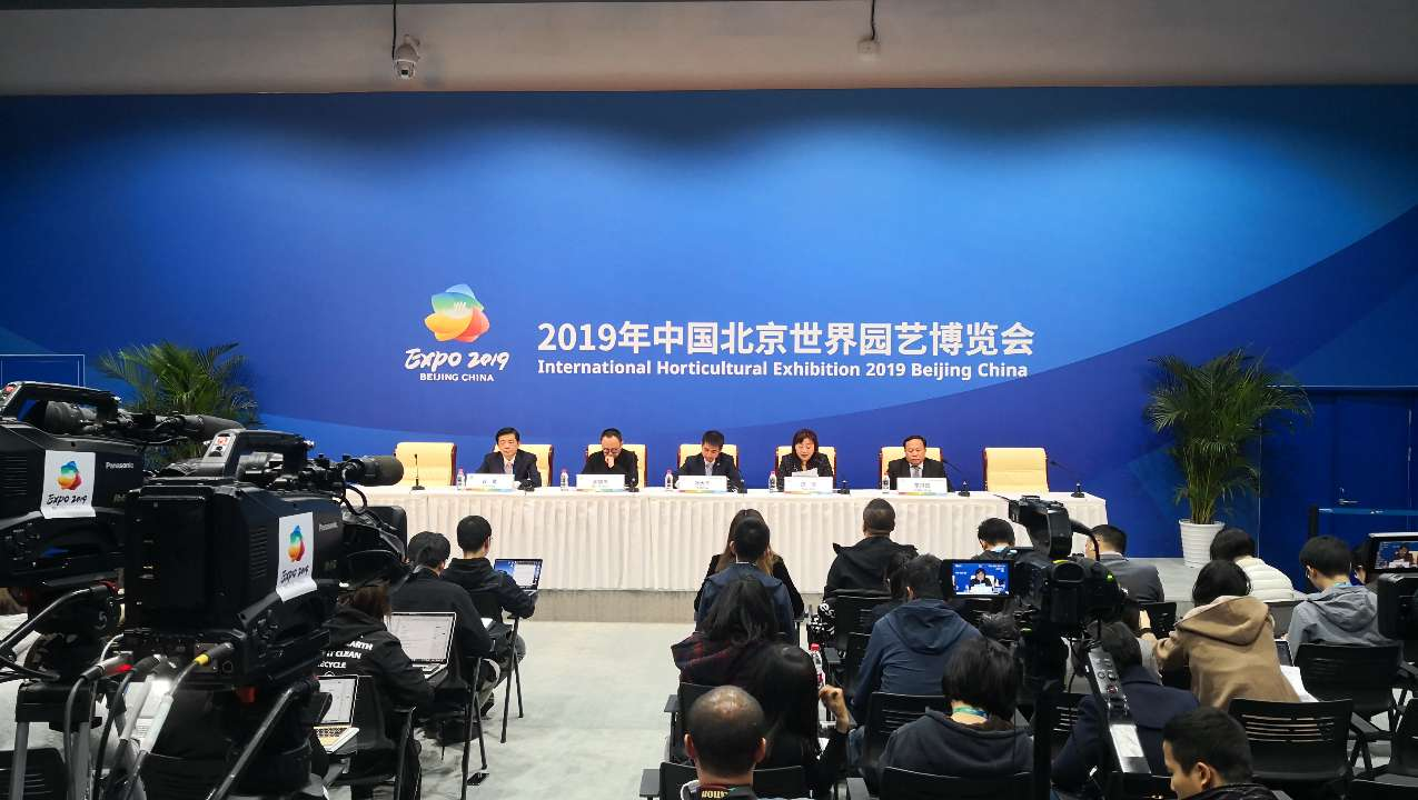 2019北京世园会期间2500场活动:每天两次花车巡游 花车全用鲜花