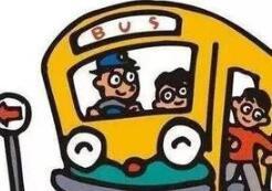 提醒!5月1日起临沂公交执行夏季运营时间