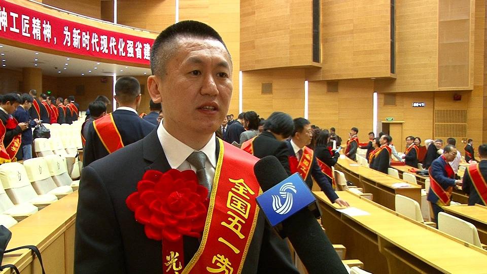 """中石化技术工人荣获全国五一劳动奖章:要用三个""""更""""检验工作"""