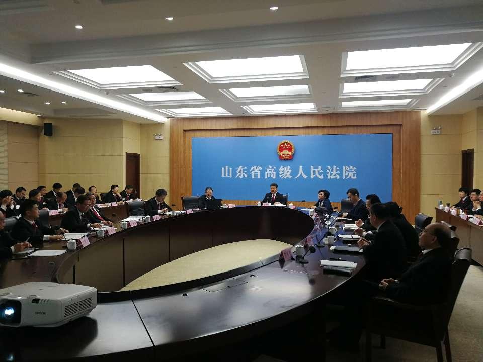 ?省法院召開黨組理論學習中心組集體學習研討會