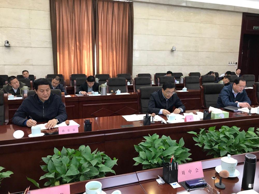 山东省防汛抗旱指挥部第一次全体会议召开