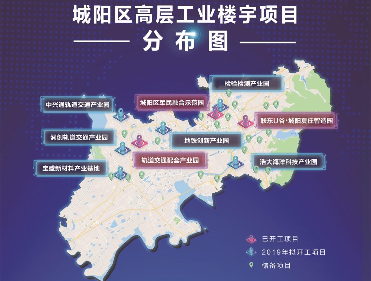 工业上楼推动动能转换!12个高层工业楼宇项目签约青岛城阳