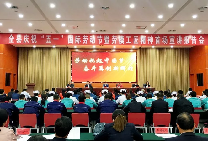 潍坊昌乐集中表彰劳模与先进工作者 看看谁登上了光荣榜?