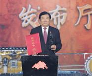 """山东省委宣传部授予谭旭光""""齐鲁时代楷模""""称号"""