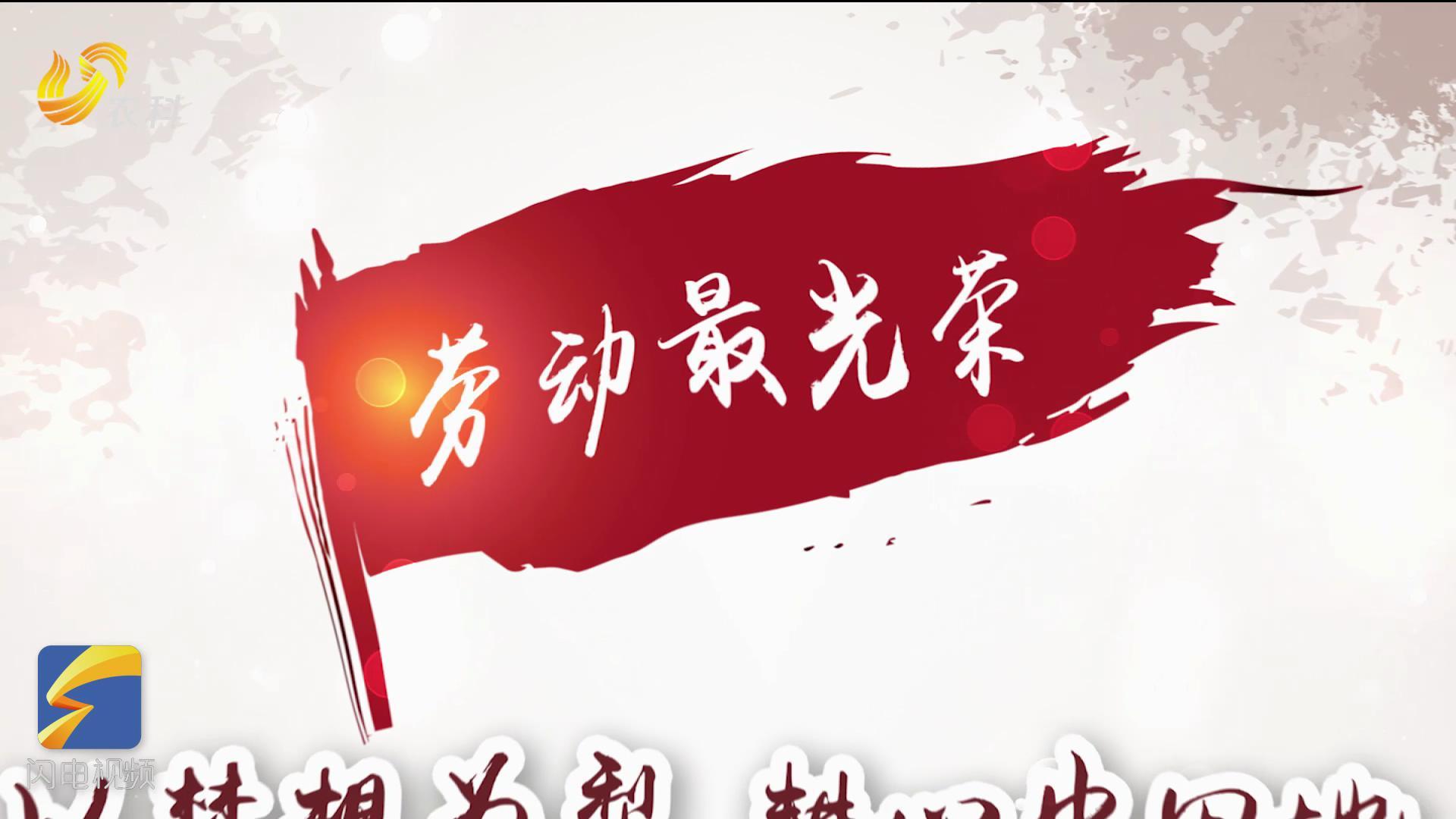 致敬!五一勞動節宣傳片暖心上線