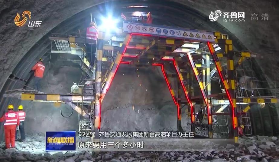 动能转换看落实·大竞赛 大比武|新台高速8座隧道全部进洞施工