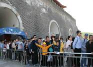 五一小长假第一天 临朐沂山景区游客爆满