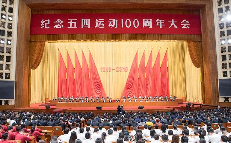 习近平总书记在纪念五四运动100周年大会上重要讲话反响热烈|让青春在新时代的广阔天地中绽放