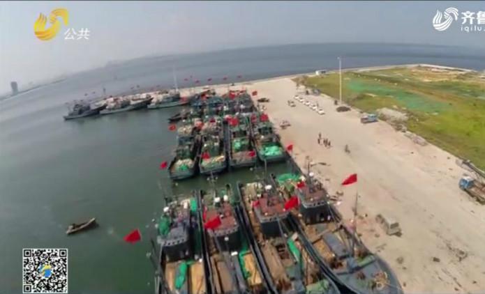 威海加大休渔期巡查力度 违规或被列入黑名单