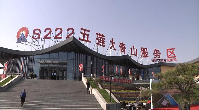 全省首家国省道综合服务区大青山服务区今天试运营