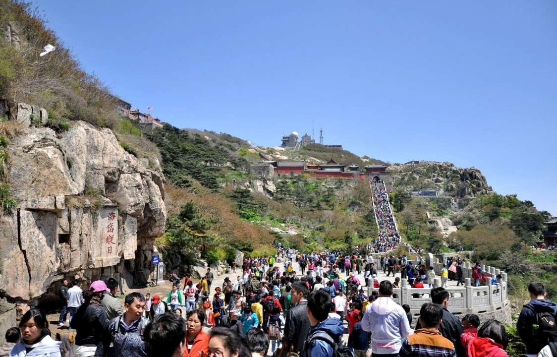 泰山兩天累計進山進景點140200人