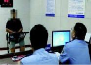 临朐一网民造谣化工厂爆炸 被行政拘留10日罚款500元