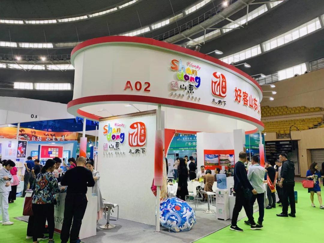 山东文化旅游商品登陆岭南大地,参加2019中国高铁经济带旅游博览会