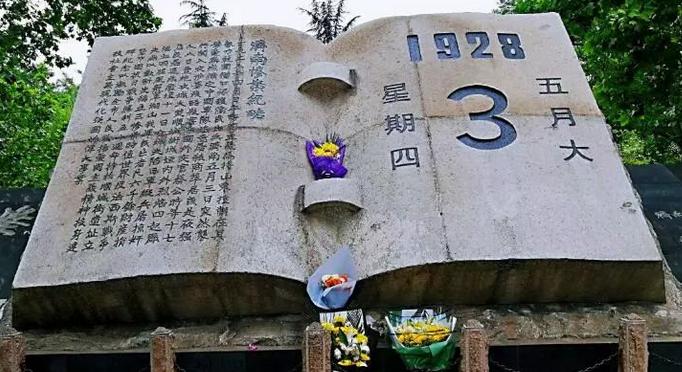 """今天10时济南上空拉响警报!勿忘国耻,铭记""""五三惨案"""""""