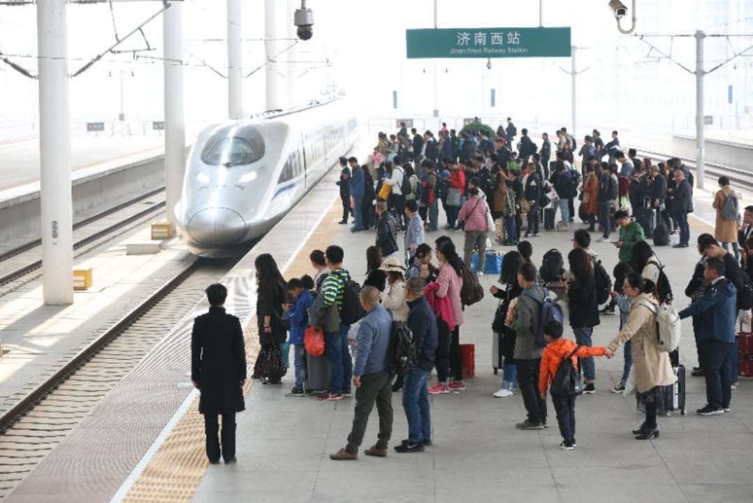五一中国铁路济南局集团公司发送旅客347.5万人