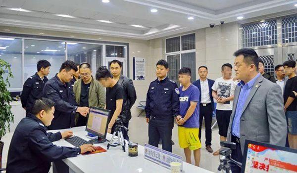 菏泽警方48天辗转数万公里 全链条打击成功端掉一特大电信诈骗团伙
