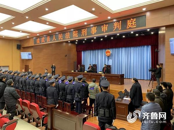 维持原判!菏泽市首例涉黑案件首犯九宗罪并罚获刑25年