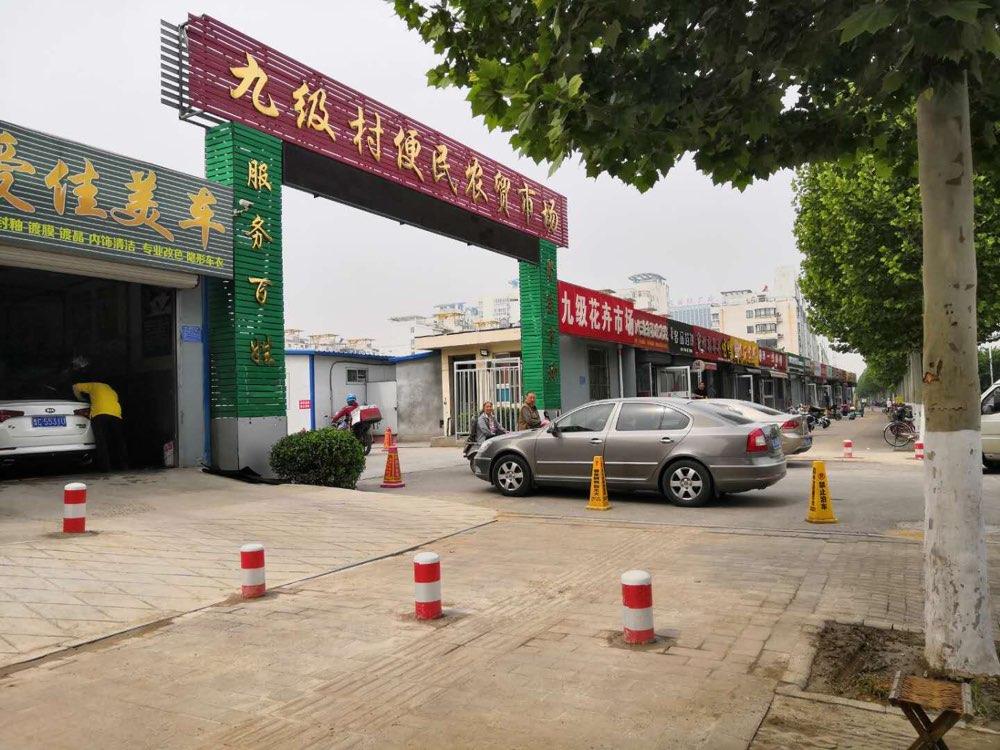 淄博中心城区46条主次干道施划停车位9900余个 助推城市管理精细化