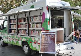 书香淄博!市图书馆图书流动服务车服务点开始征集