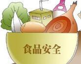 潍坊将开展2个月食品安全专项整治 重点关注校园网络订餐等五项