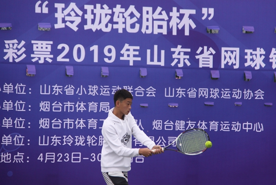 """迎来发展的""""春天""""山东网球取得历史性突破"""