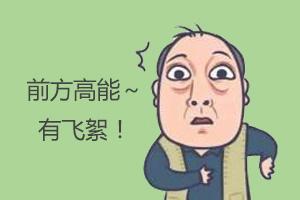 """硬核科普丨杨絮来袭,它却成了""""背锅侠"""""""
