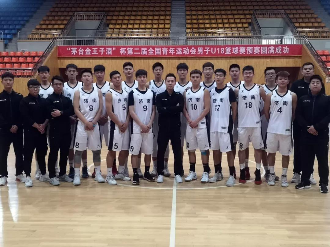 第二届青运会男篮U18体校组预赛 山东男青小组第一晋级