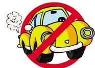 滨州沾化发布机动车牌证作废公告 这70辆车禁止上路行驶
