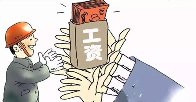 严格执行农民工工资支付 淄博这19家单位被通报表扬