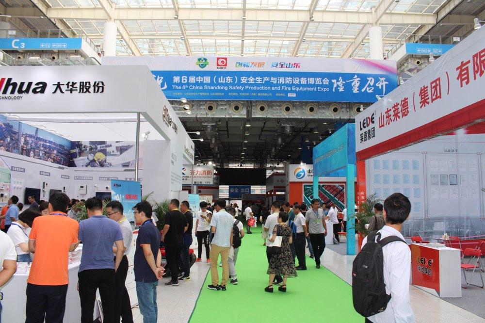 第七届中国(山东)应急安全与消防设备博览会6月5日将在济南举办