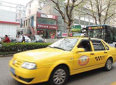 山东推进出租车改革 全省许可网约车平台企业已达37家