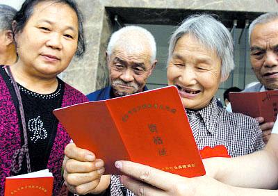 枣庄市中区将对这十类人员进行社保补贴 8月20日前可申请
