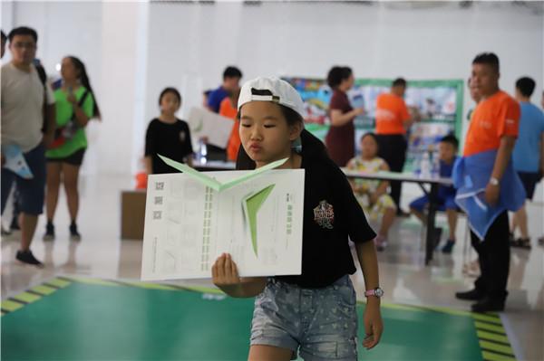 一起放飞童年的纸飞机!山东飞行大会悬浮纸飞机亲子研学活动招募中