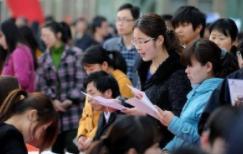 5月21日枣庄有场公益岗招聘会 公开招聘就业困难人员