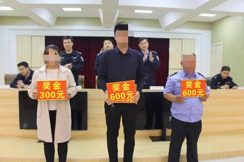你敢立功,我敢奖励! 滨州开发区这些警务助理获表彰
