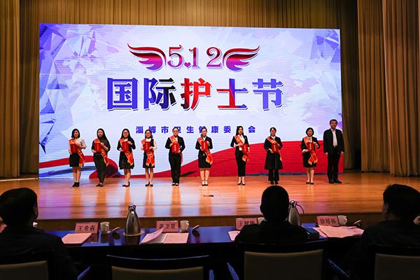 """庆祝""""5·12""""国际护士节丨淄博举办5大系列活动向白衣天使致敬"""