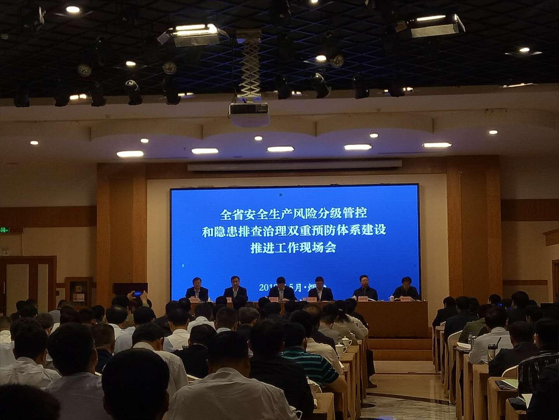 推进安全生产双重预防体系建设 山东省安责险已投入超2000万