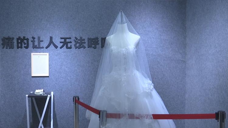 60秒丨一起旅行的火车票、没能披上的婚纱…济南失恋博物馆有多虐