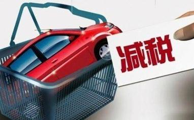 山东车船税减税红利释放,一季度超过18万辆货运车辆受益