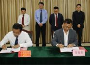 沾化区5个新旧动能转换重大项目签约 总投资达80亿元